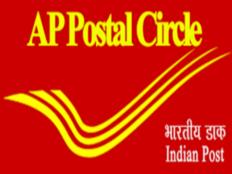 andhra pradesh postal circle invites applications for the recruitment of gramin dak sevak posts apply here