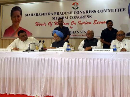 गेल्या पाच वर्षांत महाराष्ट्रात सर्वाधिक कंपन्या बंद पडल्या: मनमोहन