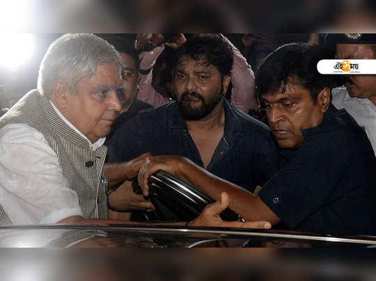 Jagdeep-Dhankhar