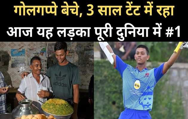 UP के यशस्वी जायसवाल, जिन्होंने मुंबई के लिए खेलते हुए इतिहास रच दिया