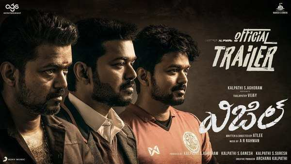 thalapathy vijays whistle telugu movie trailer is out