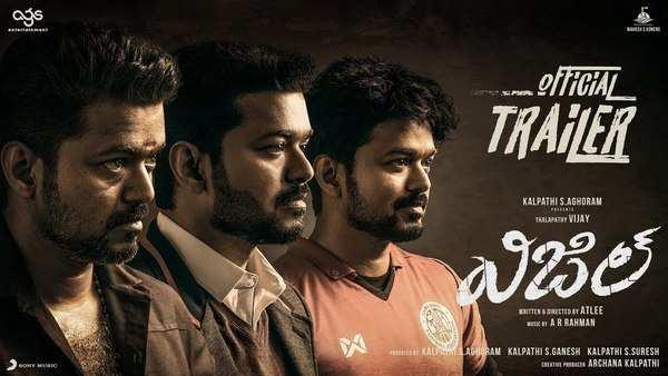 thalapathy vijays whistle telugu movie trailer is out