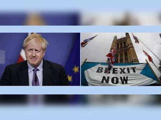 ब्रिटन-'ईयू'मध्ये नवीन ब्रेक्झिट करार