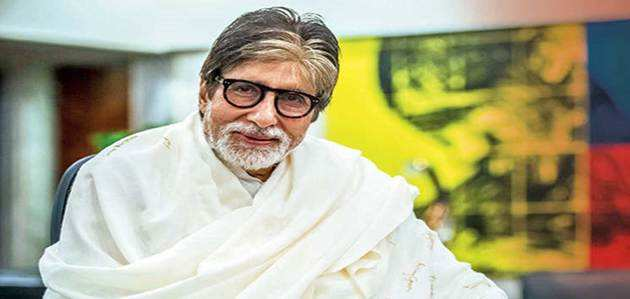 Amitabh Bachchan hospitalised for liver treatment since past three days