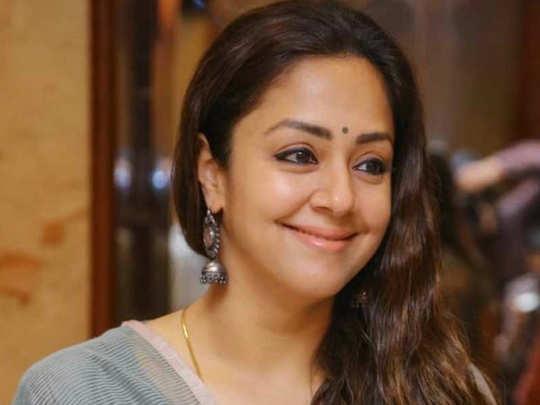 Jyothika Birthday Special