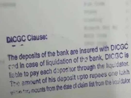 HDFC-bank-passbook
