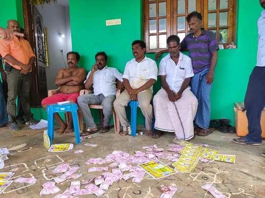 Money for Vote