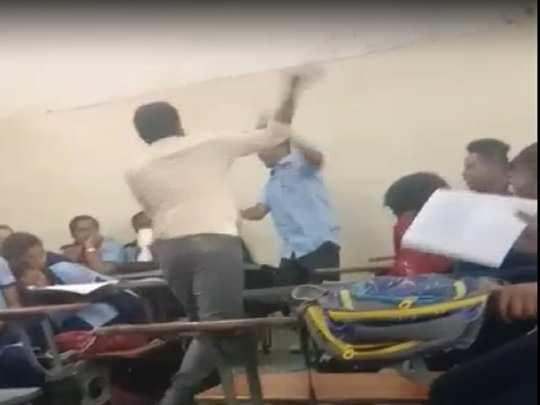 teacher attaked