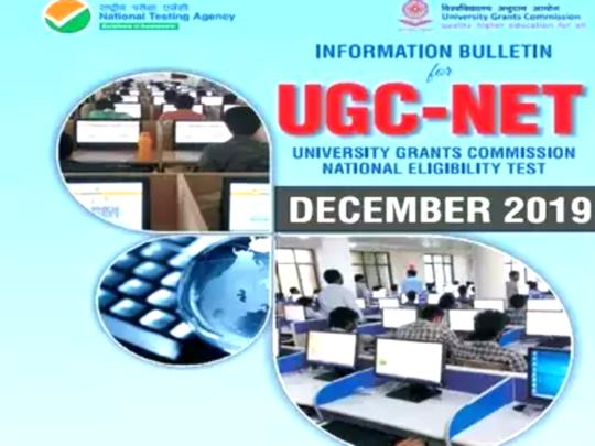 UGCNet