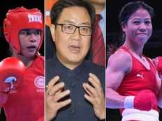 mary kom selection controversy sports minister kiren rijiju responds to nikhat zareens tweet