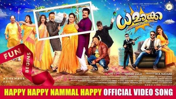 happy happy nammal happy song from dhamaka movie