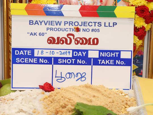 Valimai Ajith Movie