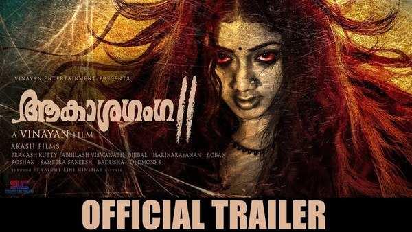 vinayan movie akashaganga 2 official trailer
