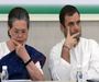 अध्यक्ष न चुनना कांग्रेस पर पड़ रहा भारी, दिल्ली दफ्तर का बिजली बिल भरने के नहीं पैसे