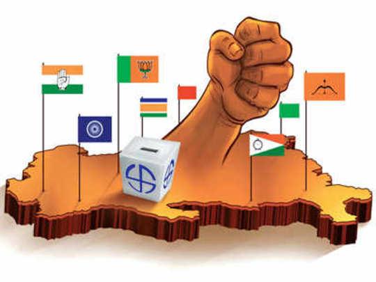 maharashtra-elections