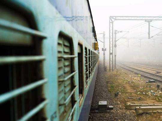special-train