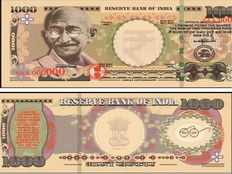 is reserve bank of india issuing new rs 1000 notes no image was made by an artist