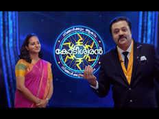 reality show ningalkkum aakaam kodeeshwaran will arrive soon channel promo video viral