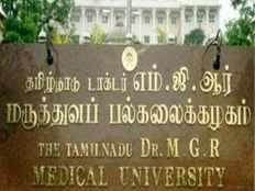 madha medical college melmaruvathur adiparasakthi medical college debarred to conduct semester exam
