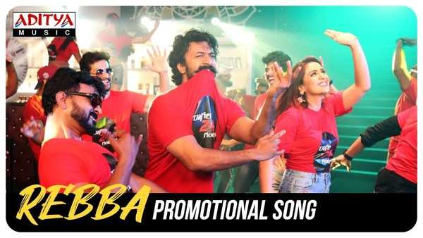 ragala 24 gantallo movie promotional song