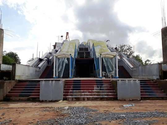 Aadhishankara (1)