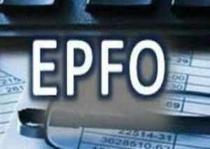 epfo allows subscribers to submit their provident fund accounts nomination details online