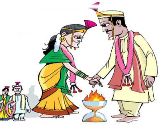 लग्नगाठीचा खरा धर्म