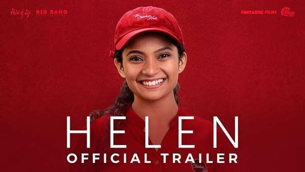helen malayalam movie official trailer