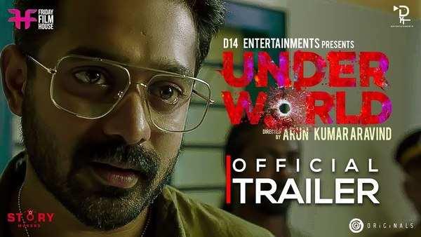 asif ali starrer under world trailer released