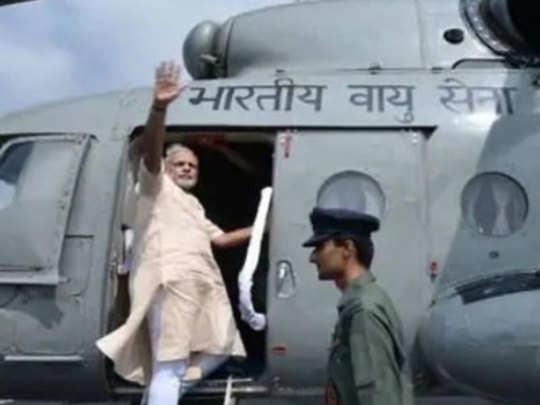 पंतप्रधानाच्या हेलिकॉप्टरचा फोटो लीक?
