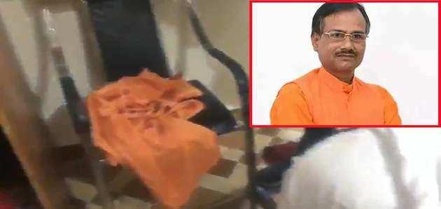 कमलेश तिवारी मर्डर केस: होटल से बैग और खून लगा भगवा कुर्ता बरामद