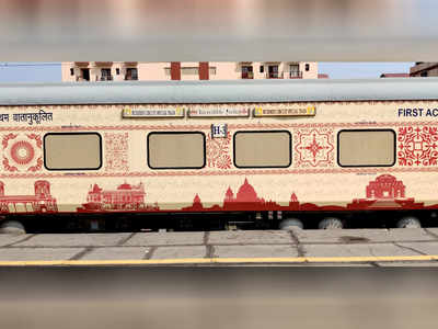 बौद्ध सर्किट ट्रेन