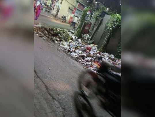 कचऱ्याचे ढीग