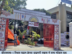 Gurgaon Assembly Election 2019 Polling Live News: गुड़गांव में वोटिंग शुरू, हर अपडेट