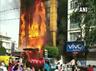 इंदौर के होटल में लगी भीषण आग, 6 लोग सुरक्षित निकाले गए