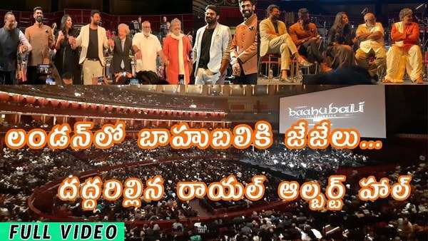 prabhas and anushka starrer baahubali was screened at royal albert hall