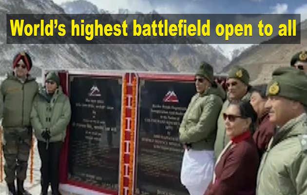 पर्यटन के लिए खुला सियाचिन बेस कैंप: रक्षा मंत्री राजनाथ सिंह