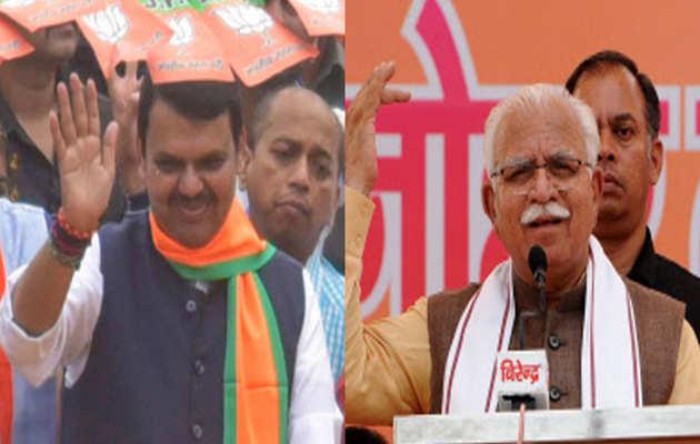 एग्जिट पोल के मुताबिक महाराष्ट्र और हरियाणा में फिर बनेगी भाजपा की सरकार