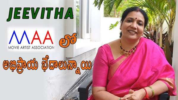 jeevitha rajasekhar about maa meeting and controversy