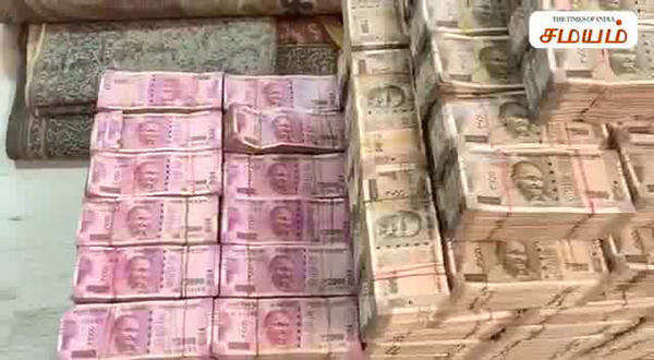 visuals of cash seizure made by it dept during raids on businesses owned by kalki bhagavan and his son