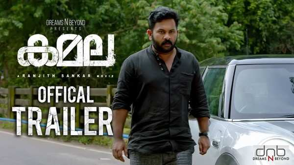 kamala official trailer