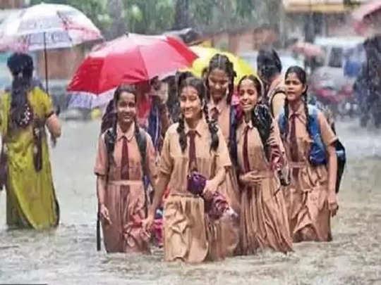 ரெட் அலர்ட் எதிரொலி... நீலகிரியில் பள்ளி கல்லூரிகளுக்கு நாளை விடுமுறை
