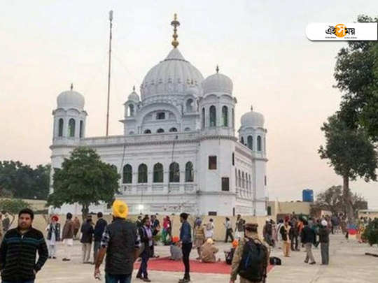 pakistan firm on charging $20 from each pilgrim going to kartarpur as service fee but india agrees to pact