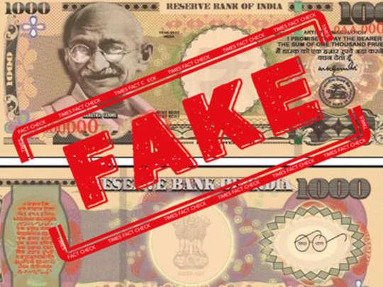 Fact check: RBI ने जारी केल्या १००० रुपयांच्या नवीन नोटा