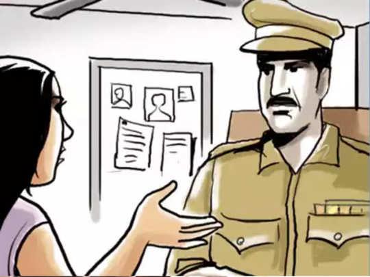 woman-complaint-police