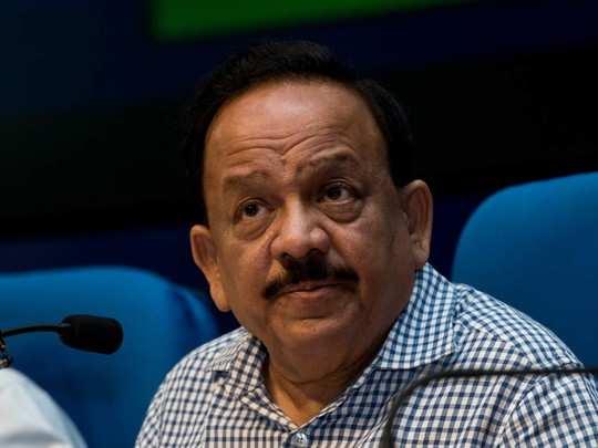ಡಾ. ಹರ್ಷವರ್ಧನ್