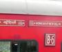 दिल्ली से हावड़ा अब सिर्फ 12 घंटे में, रेलवे ने लगाया आधुनिक इलेक्ट्रॉनिक सिस्टम
