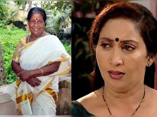 sethulakshmi amma and daughter