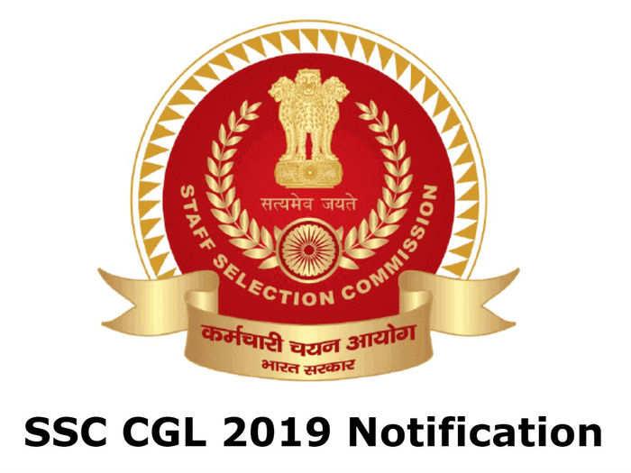 SSC CGL 2019 Notification