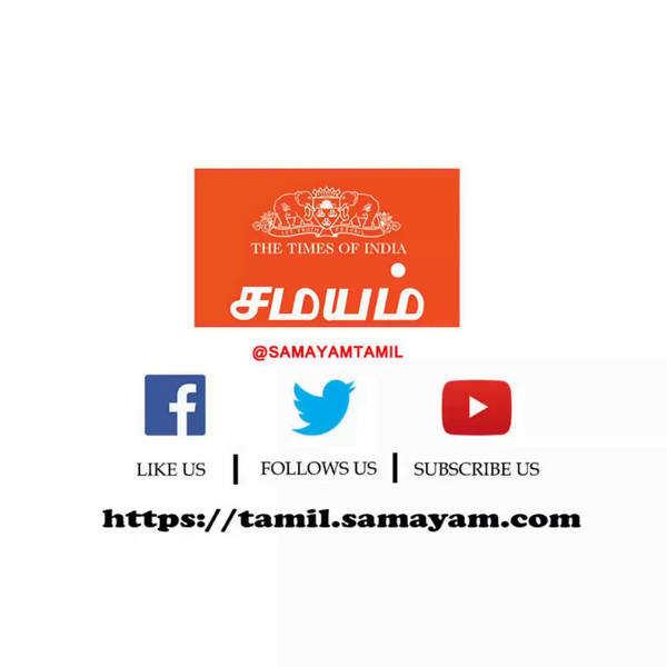 coimbatore karappan viral video case file against karappan
